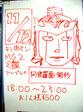 ashu-01.jpg