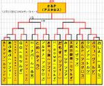 cali3r-4-5.jpg